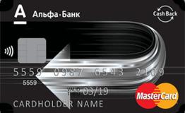 Кредитная карта Альфа-Банк Кэшбэк