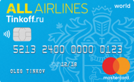 Тинькофф банк All Airlines кредитная карта