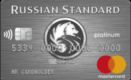 Кредитная карта Platinum банка Русский Стандарт