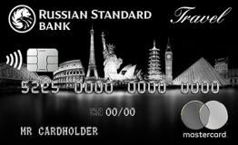 Кредитная карта RSB Travel Black Русский Стандарт