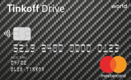 Кредитная карта tinkoff drive для водителей