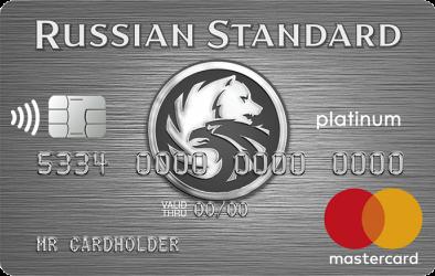 кредитная карта 0 отзывы